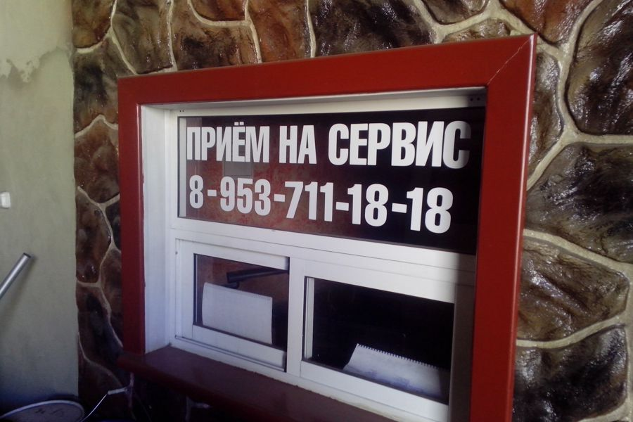 грузовой автосервис Тамбов
